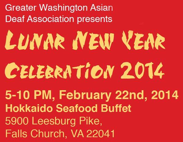 GWADA Lunar New Year Celebration Dinner – Feb. 22