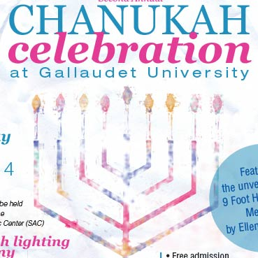 Second Annual Chanukah Celebration at Gallaudet – Tues. – Dec. 16