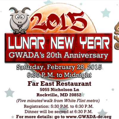 The GWADA Lunar New Year Dinner & 20th Anniversary Celebration.